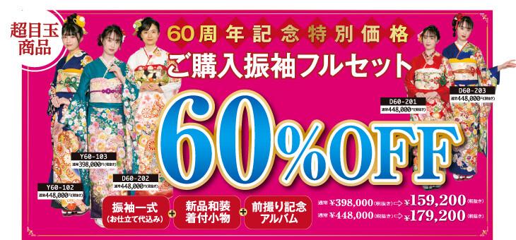 kanto_medama2_tyokuei