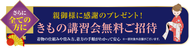 kanto_koushukai