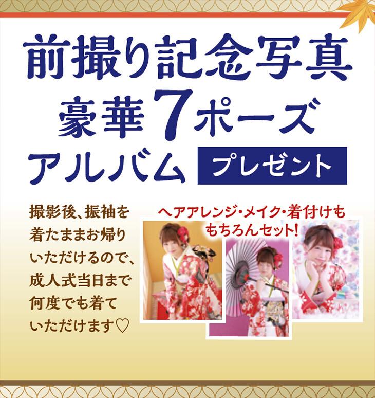 kanto_lycee_maedori_choku