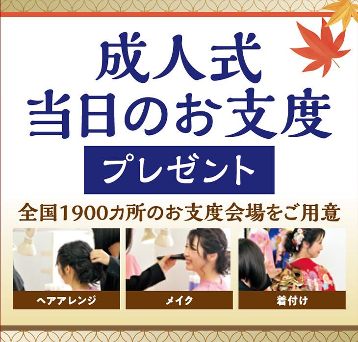 kanto_lycee_oshitaku