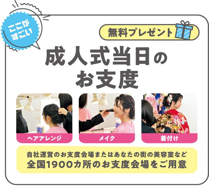 shinten_oshitaku