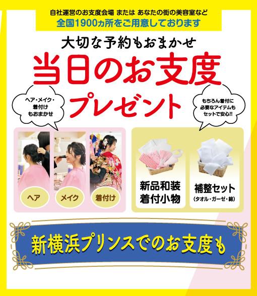 y_oshitaku