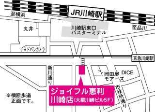 ジョイフル恵利 川崎店の店舗画像1