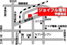 ジョイフル恵利 宇都宮店の店舗画像1