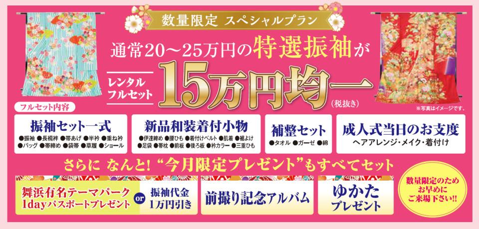 J関東FC15万4gatu