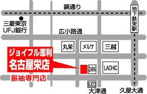 ジョイフル恵利 名古屋栄店の店舗画像2