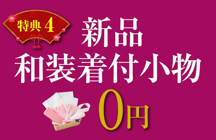 kansai_toku4