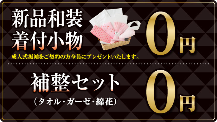 kansai_tokubetsu2