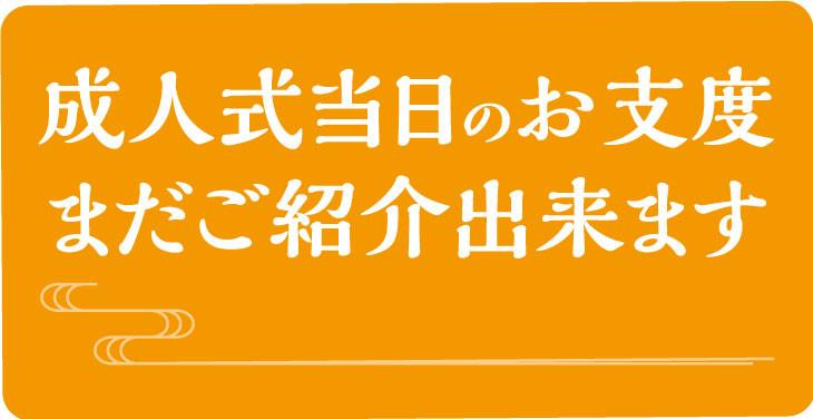 kansai_reg_oshitaku