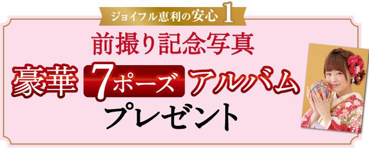 kansai_reg_maedori_choku