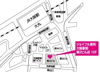 ジョイフル恵利 大阪駅前第2ビル店の店舗画像1