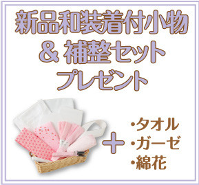 kansai_hosei