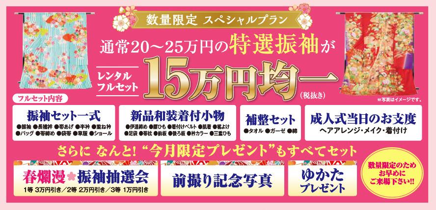 J関西FC15万