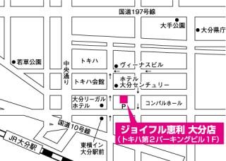 ジョイフル恵利 大分店の店舗画像1