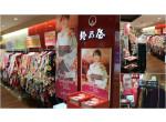 鈴乃屋 柏ステーションモール店の店舗サムネイル画像