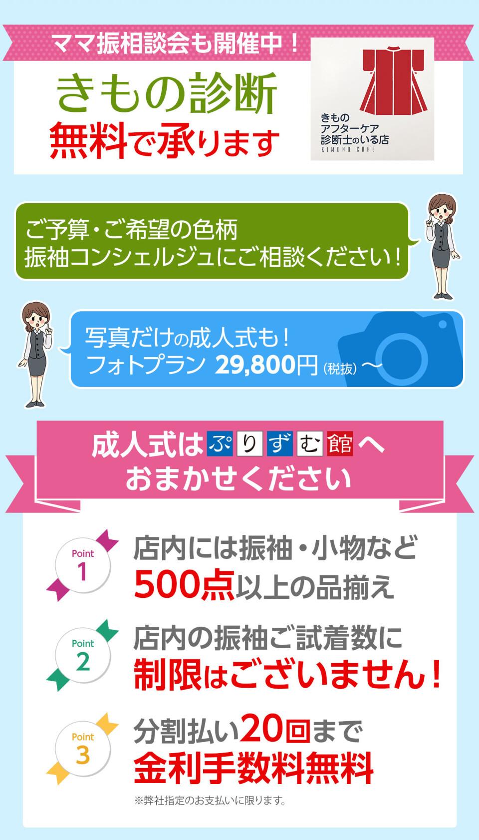 event_main_img_12