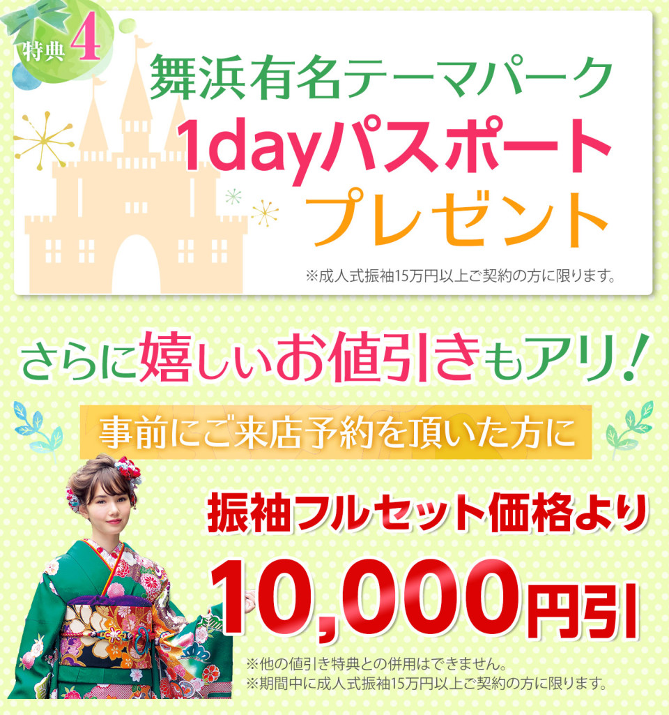 event_main_img_07