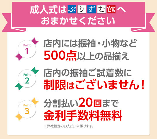 event_main_img-2_15