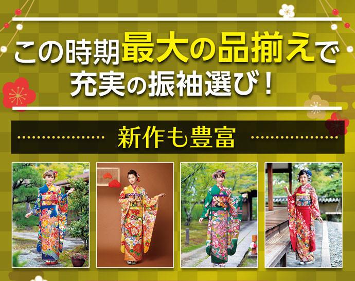 event_main_img_hatsuuri_01[1]