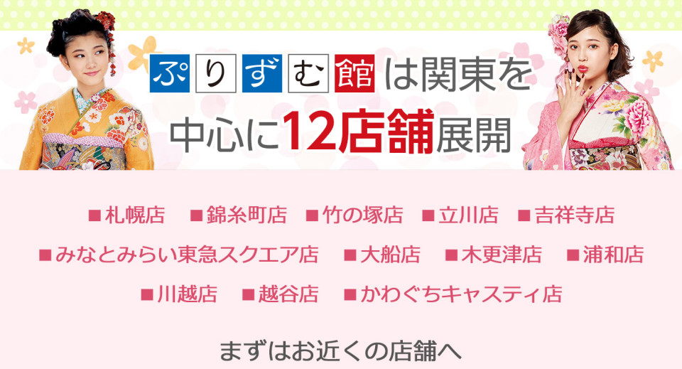 event_main_img_10