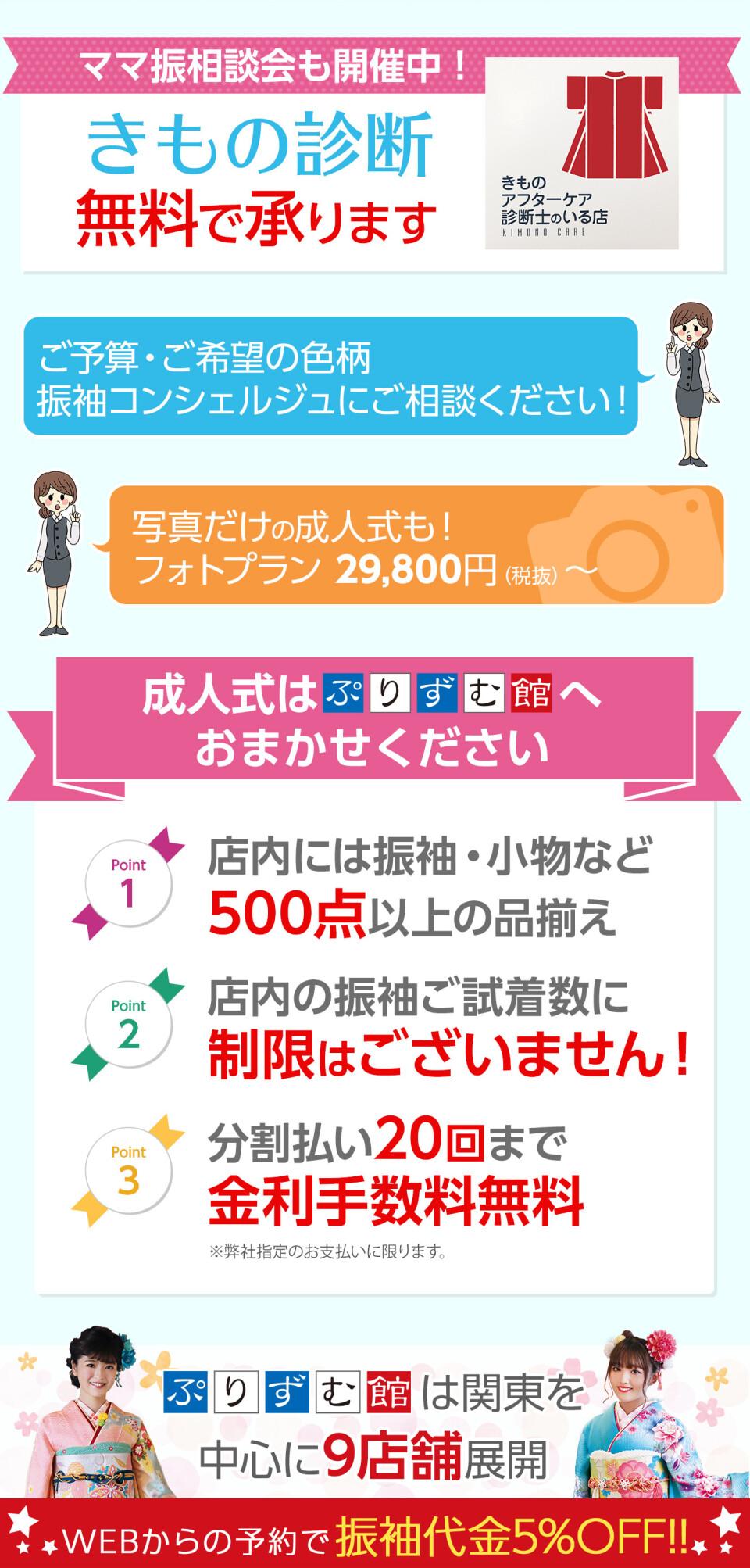 event_main_img3_10