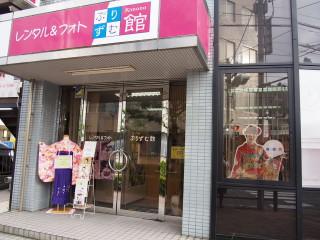 ジョイフル恵利 大船店の店舗画像1