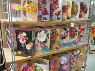 ジョイフル恵利 大船店の店舗画像4