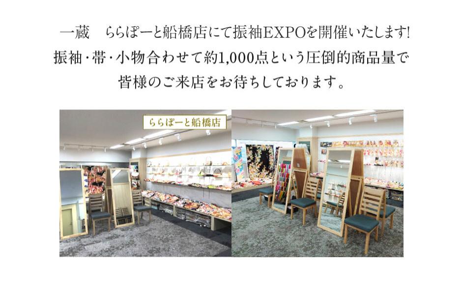 02_船橋