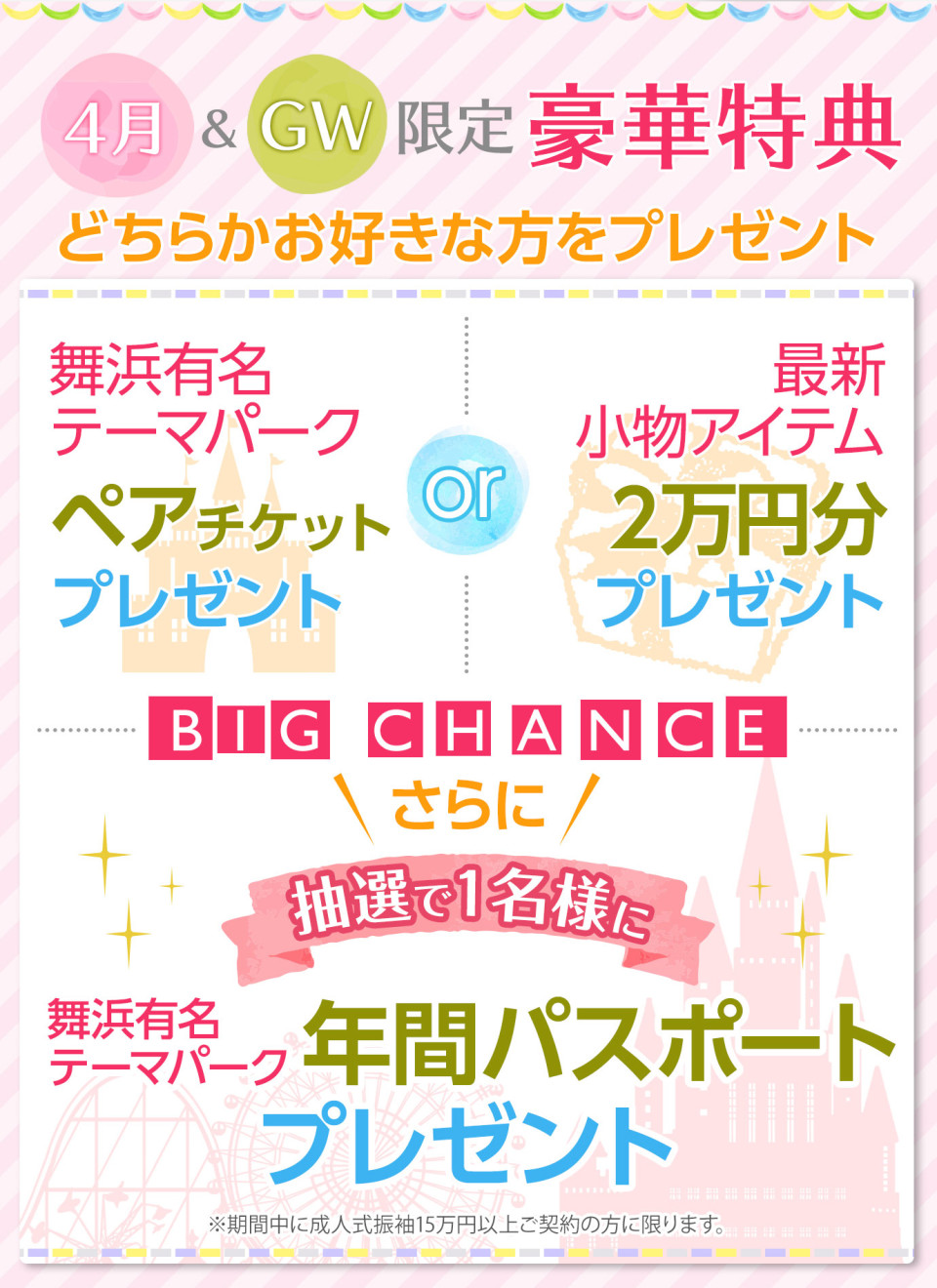 event_main_img_05
