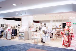 きものやまと イオンモール秋田店の店舗画像3