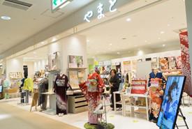 きものやまと ザ・モール仙台長町店の店舗画像3