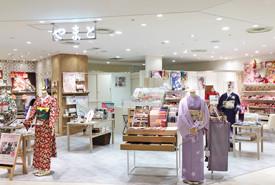 きものやまと エスパル山形店の店舗画像3