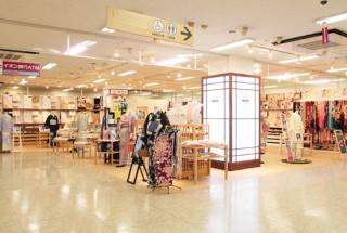 きものやまと イオン米沢店の店舗画像3