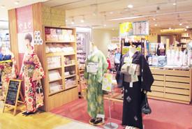 きものやまと 高崎モントレー店の店舗画像3