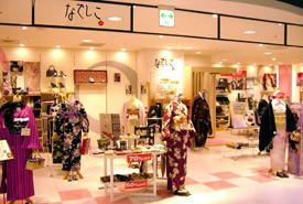 きものやまと なでしこ宇都宮パルコ店の店舗画像3