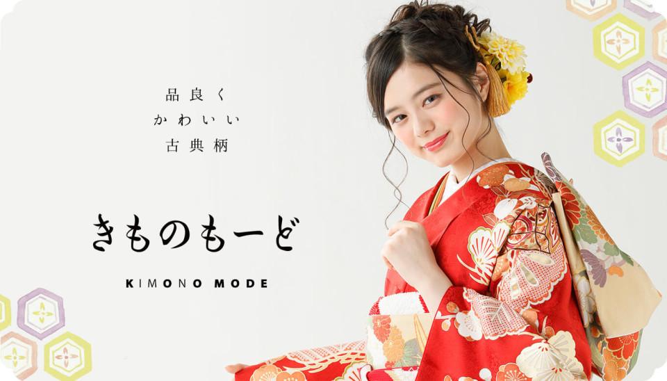 deco_kimonomode