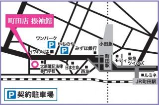 キモノモード 町田店の店舗画像3