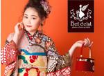 フォト&ドレスアップサロン ベルエクラの店舗サムネイル画像