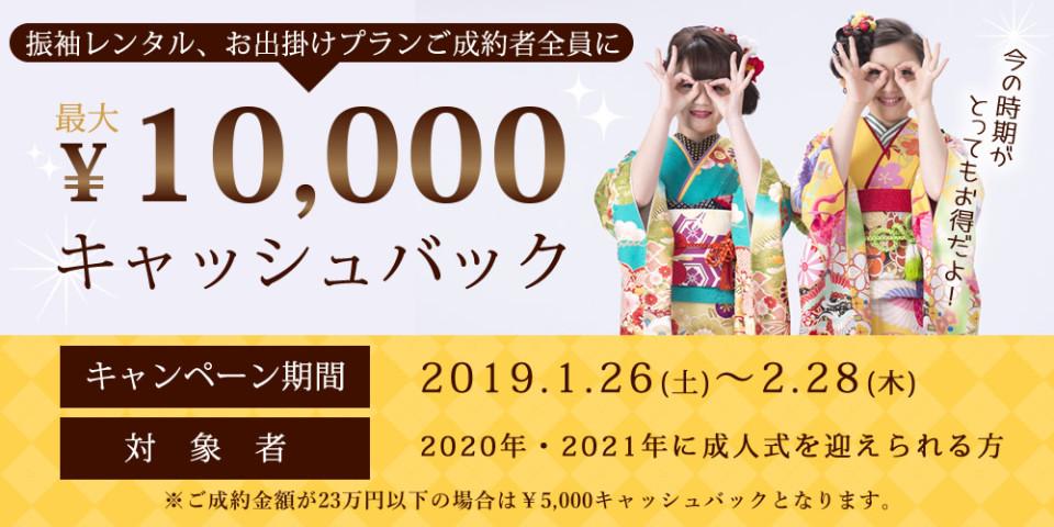 con01-1_10000