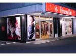 プリンセスクラブ 富士店の店舗サムネイル画像
