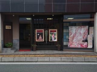 きものと帯常盤の店舗画像2