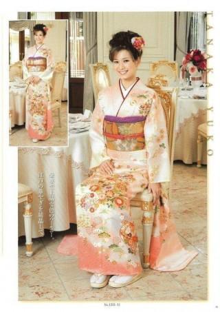 田中優子の衣装画像1