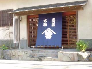 きもの蔵人みやもとの店舗画像1