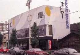 きものファッションすぎやま 熊谷店の店舗画像1