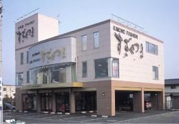 きものファッションすぎやま 宇都宮店の店舗画像1