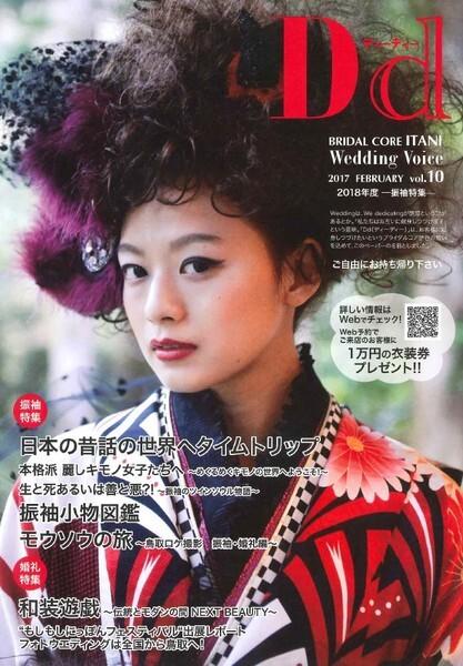 日本の昔話の世界へタイムトリップ