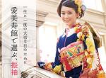 ホンダン愛美寿館花のれんの店舗サムネイル画像