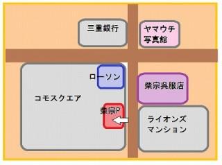 柴宗呉服店の店舗画像3