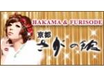 京都さがの館 なんば店の店舗サムネイル画像