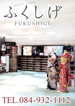 アニバーサリーギャラリー福茂の店舗画像2